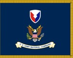 U.S. Army  Command 3x4Ft Organizational Flag
