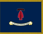 U.S. Army Service Component Command 3x4Ft Organizational Flag
