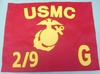 "USMC Medium Size Guidon for Framing 15"" x 22"""
