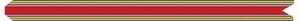 USMC World War II Victory Streamer