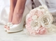 Chic & Shabby Wedding Bouquet