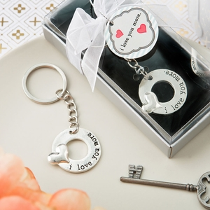 I Love You More Silver Keychain with Embossed Heart