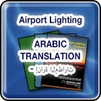 • Airport Lighting - Arabic Translation - إنارة المطارات