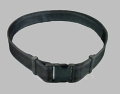Adjustable Duty Belt