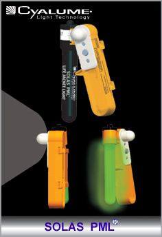 Water Safety Light