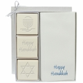 COURTESY GIFT SET : BLUE or SILVER HANUKKAH MIX