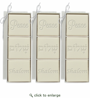 ECO-LUXURY :3 SETS of 3 SQUARE PEACE GUEST BARS