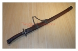 Chinese Sword-SC9121-PS