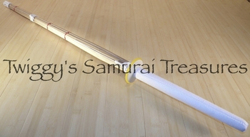 "Natural Wood Shinai 44""<br>KI0503 44"