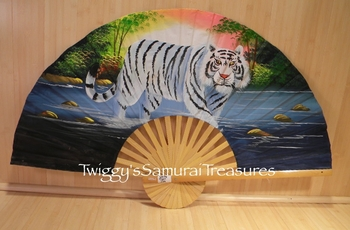 Small White Tiger Fan 228