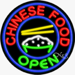Chinese Food Circle Shape Neon Sign