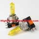 Nokya Hyper Yellow H15 Stage 1 (2 bulbs) NOK7685 H15