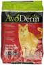 AvoDerm Natural Chicken and Herring Meal Corn Free Formula Cat Food, 11-Pound