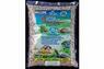 CaribSea Total Turtle Live Substrate for Turtles Fine 10lb