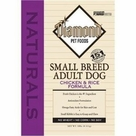 Dog Food Small Breed