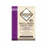 Diamond Naturals Dog - Dry Food Dog Sm Breed Ckn And Rice, 6 Pack Of 6 Lb Case