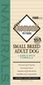 Diamond Naturals Dog - Dry Food Dog Sm Breed Lamb And Rice, 6 Pack Of 6 Lb Case