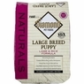 Diamond Naturals Dog - Dry Food Puppy Large Breed, 40 Lb Each