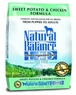 Dick Van Patten's Natural Balance Limited Ingredient Diets Sweet Potato and Chicken Formula Dry Dog Food, 13-Pound Bag