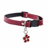 "Dogit Style Adjustable Leather Collar Red with Pewter Flower Charm, 3/8""x 9-14""  , From Hagen"