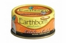Earthborn Canned Cat Food Catalina Catch 3oz