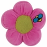 Dogit Style Flower Toy - Bumble Bee, From Hagen
