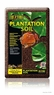 Exo Terra Plantation Soil, 7.2 qt, From Exo Terra