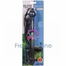 Hagen Elite Submersible Preset Heater Mini - 50W 7 inch