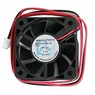 JBJ 28 Gallon Nano Cube CF Quad and HQI - Replacement Fan (2 Pack)
