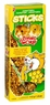 Living World Hamster Honey Sticks, 4 oz, From Hagen