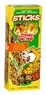 Living World Hamster Nut Sticks, 4 oz, From Hagen