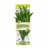 Marina Naturals Green Dracena Silk Plant, Large, From Hagen