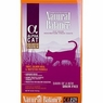 Natural Balance Cat - Dry Food Alpha Cat Trout, Salmon, Whitefish, 6 Pack Of 5 Lb Case