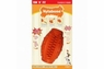 Nylabone Fun N Fit Treat Holder Cone Small