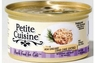 Petite Cuisine New England Crab Cake Entree Canned Cat Food 3oz