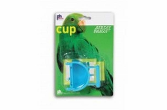 Prevue Pet Products Hanging Plastic Cup with Mirror