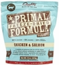 Primal Pet Foods Inc. Freeze Dried Formulas Chicken-Salmon Nuggets - Cat, 14Oz Pack Of 4 Case