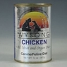 Wysong Canine / Feline - Can Chicken All Meat, 12 Pack Of 14Oz Case