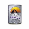Wysong Canine / Feline - Can Turkey All Meat, 24 Pack Of 5.5Oz Case