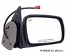 Electric Heated Mirror, Left Jeep Grand Cherokee (1996-1998); Left side