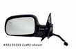 Electric Heated Mirror, Left Jeep Grand Cherokee (1999-2002); Left side; with Memory; Black.