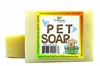 Creation Farm's Natural Pet Soap Bar
