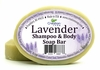 Lavender Shampoo Body Bar