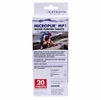 Katadyn Micropur MP1 Water Purifier 20Pack