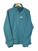 Millet Mens Shukshan Highloft Jacket Jasper Green