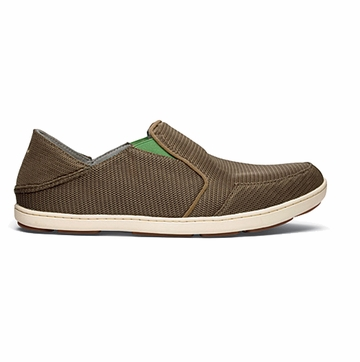OluKai Mens Nohea Mesh Mustang/ Lime Peel (close out)