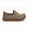 OluKai Mens Puhalu Canvas Clay/ Toffee