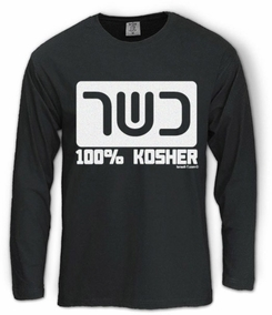 100% Kosher Long Sleeve T-Shirt