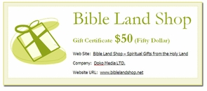 $50 Gift Certificate-Bible Land Shop