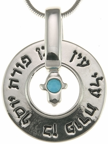 Against Evil Eye Charm